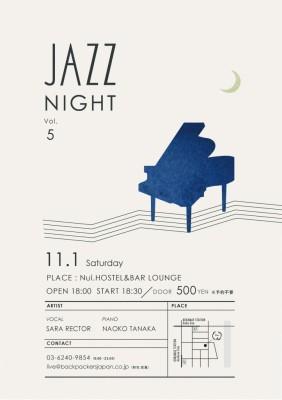 jazznight_1101
