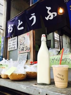 sol's豆乳