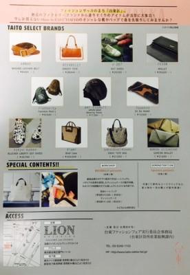 台東ファッションザッカマルシェ-2