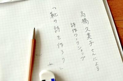 kumiko_top2